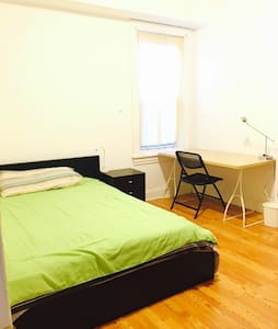 Beautiful one room for short term. - Philadelphia - House