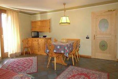Folgaria Residence Bilo - 1BR Apartment - Apartment