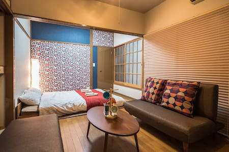 New open up to 40%OFF!  Asakusa/skytree /MAX8/Wifi - Hus