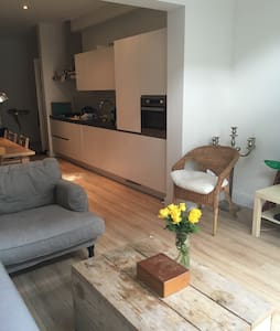 Nice room in Amsterdam West - Amsterdam - Apartment