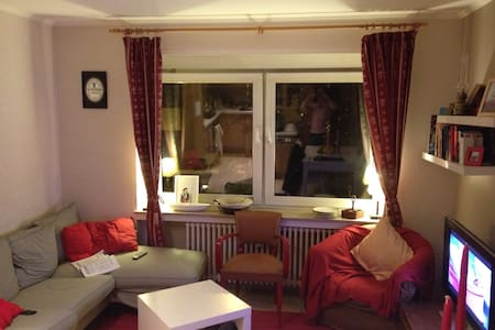 Large Bedroom 2min to train station