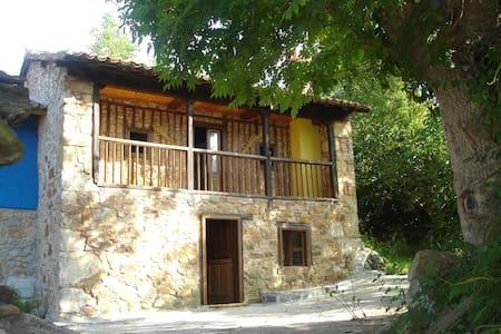 Casa de piedra, alojamiento rural. - Rumah