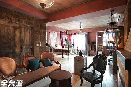 Antique House-古董商人4人房