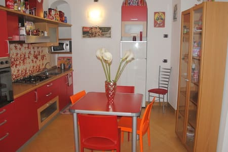 SWEET HOME IN AMALFI - Flat