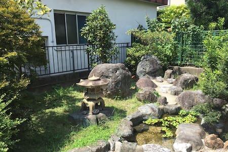 Inuyama Guest House こぢんまり ドミトリー - Lejlighedskompleks