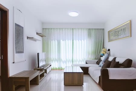 2 BR, 2 Bathroom Apartment,best place两卧两厕高级住宅区绝佳位置 - Wohnung