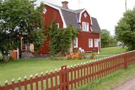 Bo på Landet i Lönneberga - Åkarp 12 Lönneberga - Casa