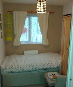 Room available - Midsomer Norton