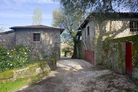 Quinta do Galgo (Casa da Figueira) - Casa