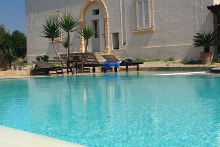 Lodge Ponente,piscina,mare,salento - Presicce - Apartment