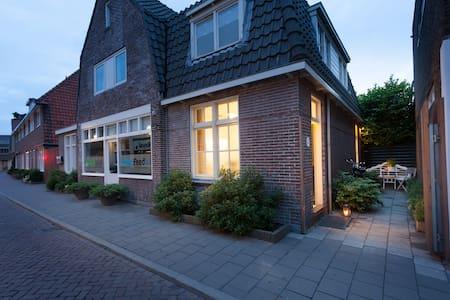 Darleys Bed & Breakfast Hilversum - Complexo de Casas