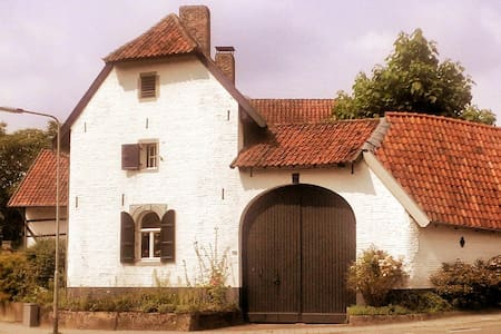 Lodging Cottage at the Courtyard - Ulestraten - Bed & Breakfast