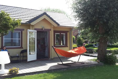 Cottage Nieuwkoop near Amsterdam - Nieuwkoop - Cabane