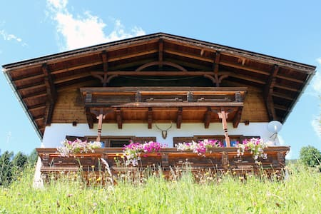 Haus Sofia - Zell am See - House