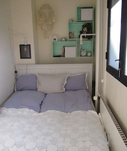 Cosy apartment close to everything!