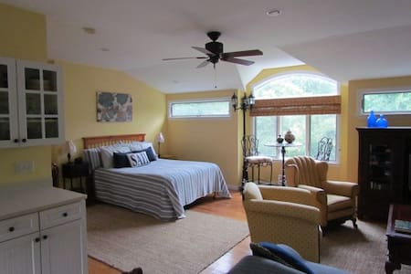 Blue Heron Beach Retreat - Harwich - Casa