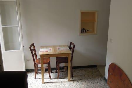 Arnaldo Apt 1 - Appartamento