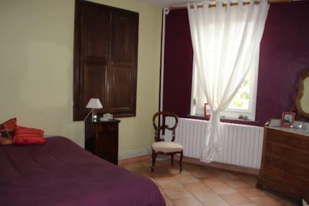 Chambre typique et pas chére - Busigny - House