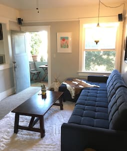 Bankers Hill private one bedroom - Apartment