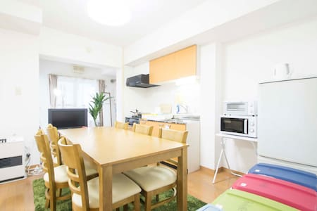 Residence area in East Sapporo A12 - Apartamento