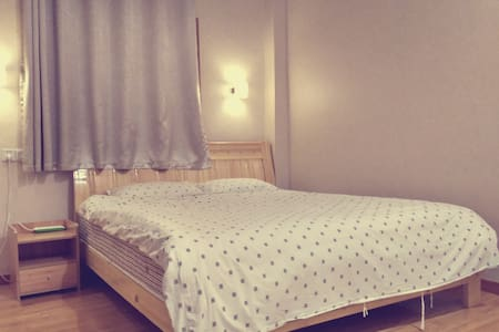 Warm King Size & Queen Size Room -1 (温馨大床房 -1) - Gästhus