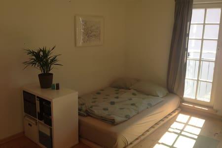 Cosy roam in Weidenhausen - Apartmen