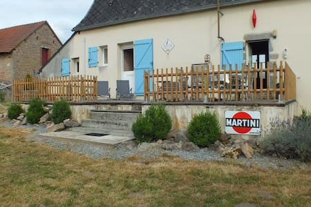 La vieille auberge Barnaut 2-4 pers - Marly-sous-Issy