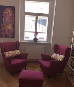 Herzlich Willkommen! - Sankt Pölten - Apartment