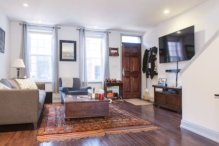 Super Cozy Room in a Philly Rowhome! - Philadelphia - Hus