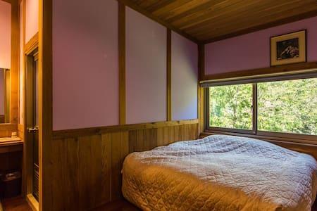 松語雙人房 - Bed & Breakfast