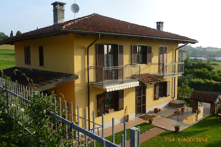 Bed & Breakfast del Freisa (Chieri) - Chieri - Bed & Breakfast
