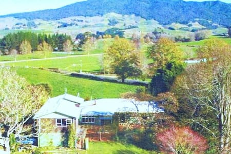 Kakaramea Guesthouse and B & B. - Pirongia - Bed & Breakfast