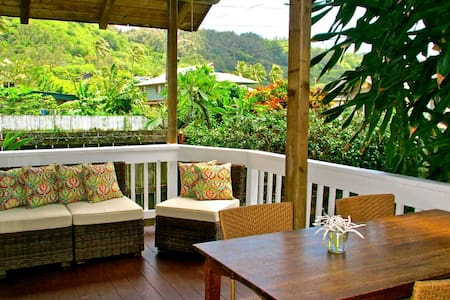Sunset Point Studio/Backyards Beach - Haleiwa - Haus
