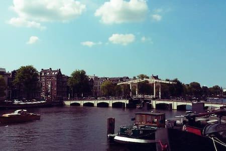 Cosy apartment in Centre Amsterdam