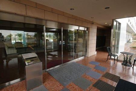 Naruto, Shikoku88, 1 hour to  Kobe - Naruto - Appartement