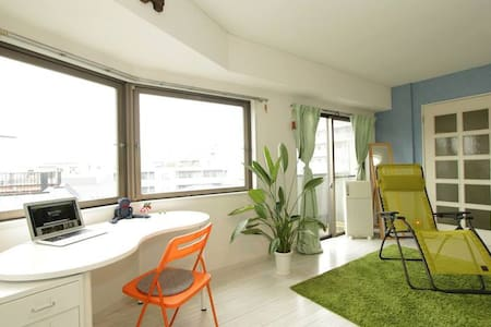 Spacious Sunny apt. close to Shibuya with P-Wifi - Wohnung