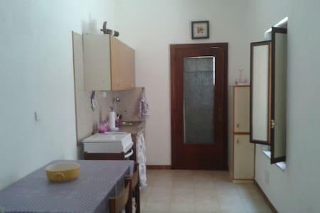 ColdRiver - Fiumefreddo Sicilia - House