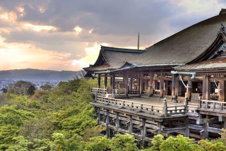 AMAZING location @ Kiyomizu Gojo!