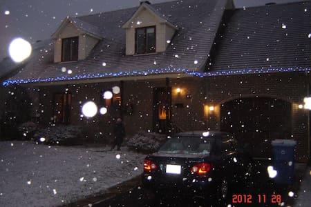 Maison canadienne à La Prairie - Ház