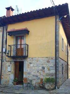 Casa de Aldea La Peña d'alba - Póo de Cabrales - Hus