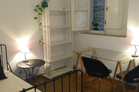 Confortable habitación en el centro de Sevilla. - Apartment