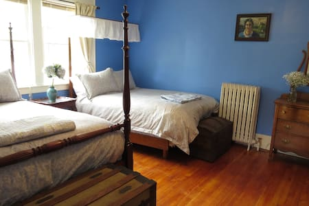 Parkside Inn - The Canal Room - Syracuse - Bed & Breakfast