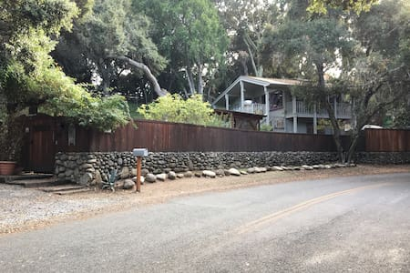 Solace, Garden Patio Apartment - Carmel Valley