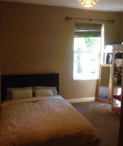 Direct city links ensuite bedroom - Birmingham - House