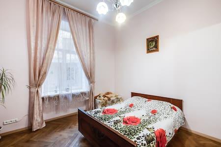 Квартира в центре Львова. Wi-Fi - Apartment