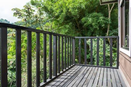 Cabañas privadas y naturales - Cabin