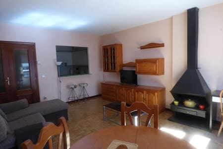 Acogedor apartamento en Jaca - 哈卡 - 公寓
