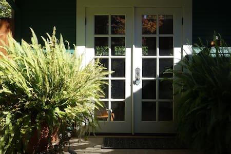 Palo Alto Garden Cottage - Casa