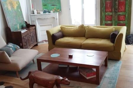 Appartement refait à neuf à 10 minute de Paris - Neuilly-Plaisance