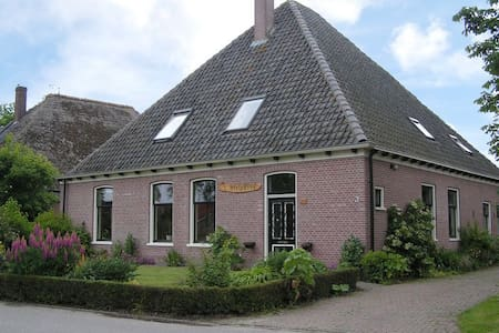 B&B 't Stolphoes in Valkkoog - Sint Maarten, North Holland - Bed & Breakfast